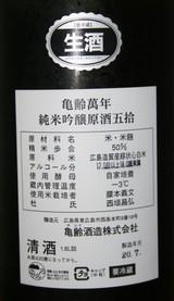 Img_76692
